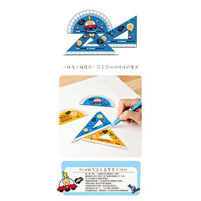【文具通】雄獅RK003奶油獅宇宙正義警察尺規組藍 Q1090055