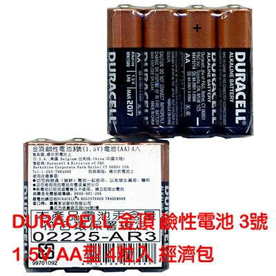 【文具通】金頂鹼性電池3號4粒入[環保包] Q2010084