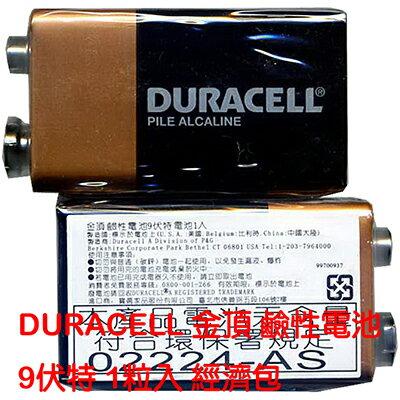 【文具通】DURACELL 金頂 鹼性 電池 9V 1粒入 環保包 Q2010086