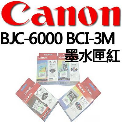 【文具通】CANON BJC-6000 BCI-3M墨水匣紅 R1010123