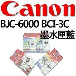 【文具通】Canon 佳能 原廠 墨水匣 墨水夾 BJC-6000 BCI-3C 藍 R1010124