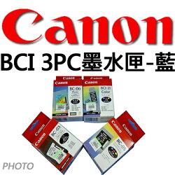 【文具通】Canon 佳能 原廠 墨水匣 墨水夾 PHOTO BCI3PC 藍 R1010126
