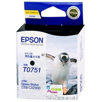 【文具通】EPSON T0751墨水匣.黑 R1010378
