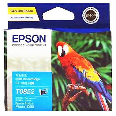 【文具通】EPSON 1390/T085200墨水匣.藍85N R1010414