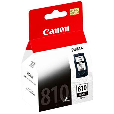 【文具通】Canon PG-810墨水匣.黑 R1010476