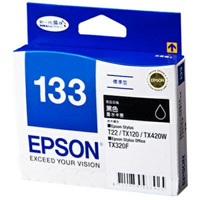 【文具通】EPSON 133#墨水匣.黑 T1331 R1010485
