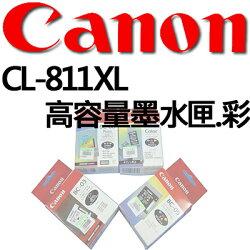 【文具通】Canon 佳能 原廠 墨水匣 墨水夾 CL-811XL 高容量 彩 R1010503