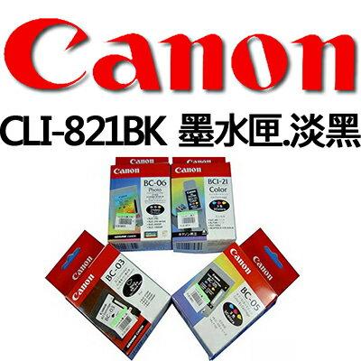 【文具通】Canon 佳能 原廠 墨水匣 墨水夾 CLI-821BK 淡黑 R1010517