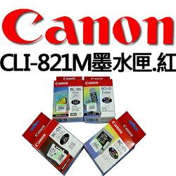【文具通】Canon 佳能 原廠 墨水匣 墨水夾 CLI-821M 紅 R1010519