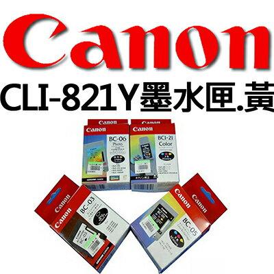【文具通】Canon 佳能 原廠 墨水匣 墨水夾 CLI-821Y 黃 R1010520
