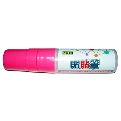 【文具通】CKS新雪克貼貼筆GL-5251粉紅R1020145