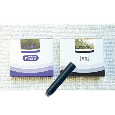 【文具通】PLATINUM白金PGS-35卡水黑短R1040080
