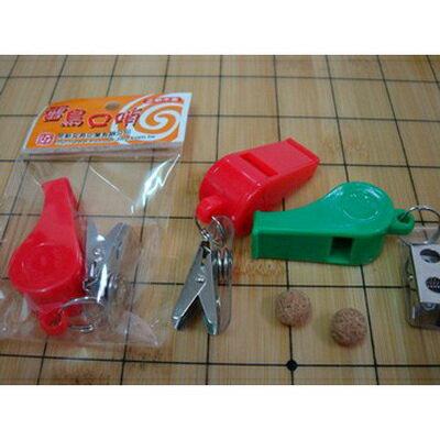 【文具通】MIN SHIN 旻新 彩虹塑膠口哨A 附夾子 LT-107 R4010012