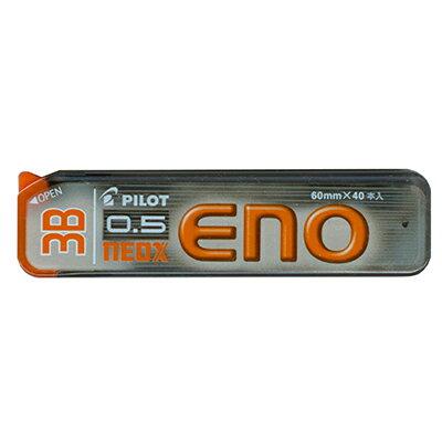 【文具通】PILOT 百樂PLRF-5E ENO HB自動鉛筆筆芯0.5 40入 S1010041