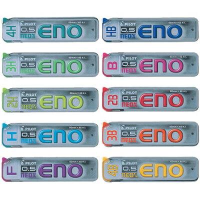 【文具通】PILOT 百樂PLRF-5E ENO 2H自動鉛筆筆芯0.5 40入 S1010155
