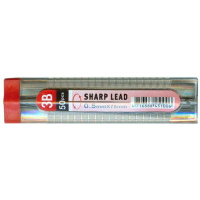 【文具通】0.5摩天樓鉛筆蕊4B 75mm50支入 S1011001