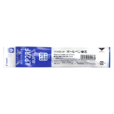【文具通】PILOT 百樂 Juice 果汁筆筆芯 0.38 LP2RF-8UF-L藍 S1011237