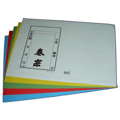 【文具通】TON CHUNG 同春 黃色中式卷宗紙 NO.175黃 T1010070