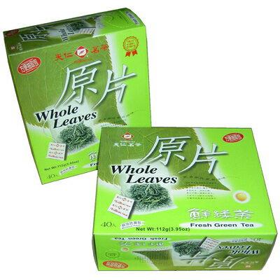 【文具通】天仁原片防潮包鮮綠茶40入TZ010023