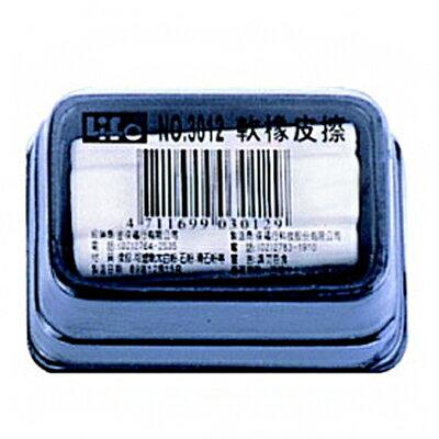 【文具通】Life 徠福NO.3012專家用軟橡皮 U1010254