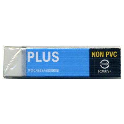 【文具通】PLUS 普樂士 繽紛環保橡皮擦 長條型 白 36-463-NONPVC U1010429
