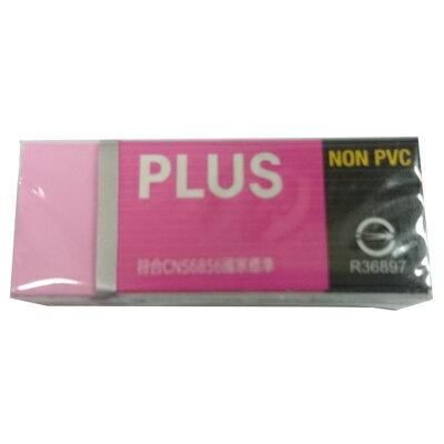 【文具通】PLUS 普樂士 36-462 NONPVC橡皮擦 U1010442