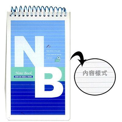 【文具通】豆點80K PP手冊直NR807 U3010904
