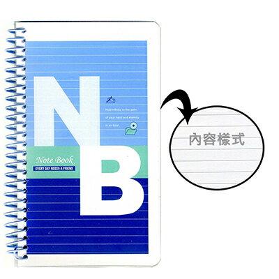 【文具通】豆點80K PP手冊橫NR807A U3010905