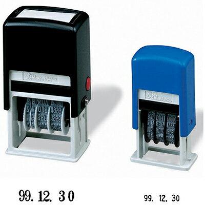 【文具通】新力牌歐文4號自動印章單字4x3mmS400A W5010170