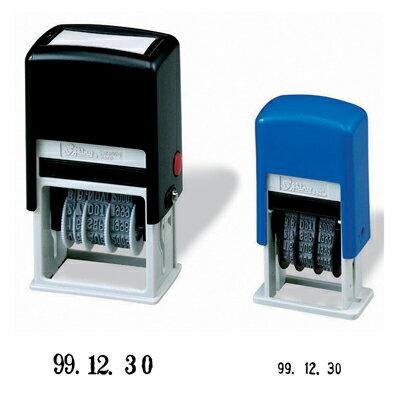 【文具通】新力牌歐文5號自動印章單字3x2mmS300A W5010171