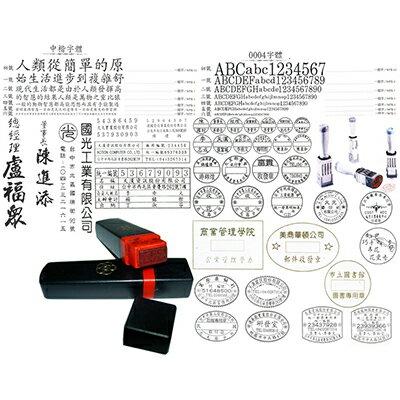 【文具通】原子會計章5x10mm W5010208