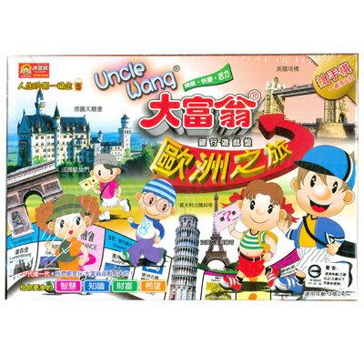 【文具通】Yawan亞灣A321大富翁遊戲盒銅牌歐洲之旅X1010160