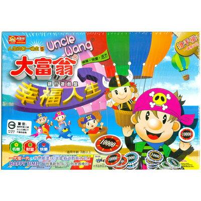 【文具通】Yawan 亞灣 A322 大富翁遊戲盒 銅牌 幸福人生 X1010161