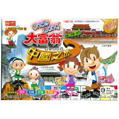 【文具通】Yawan 亞灣 A327 大富翁遊戲盒 銅牌 中國之旅 X1010164
