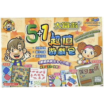【文具通】G60大富翁5+1超值遊戲包 X1010193