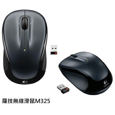 【文具通】羅技無線滑鼠M325ZDMM325