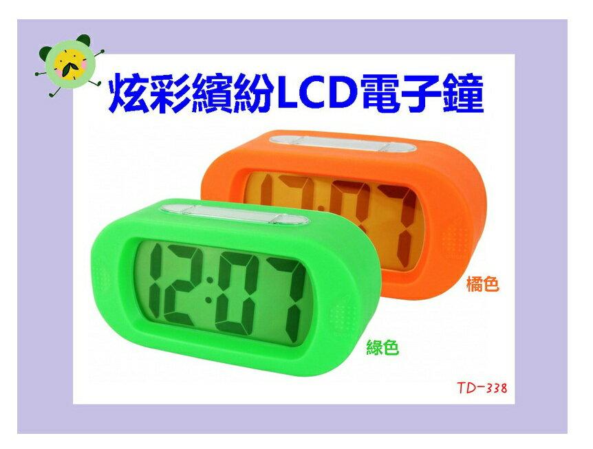賣家送電池 炫彩繽紛LCD電子鐘 時鐘 鬧鐘 LED背光 溫度顯示 語音報時 鬧鈴 床頭鐘 TD-338