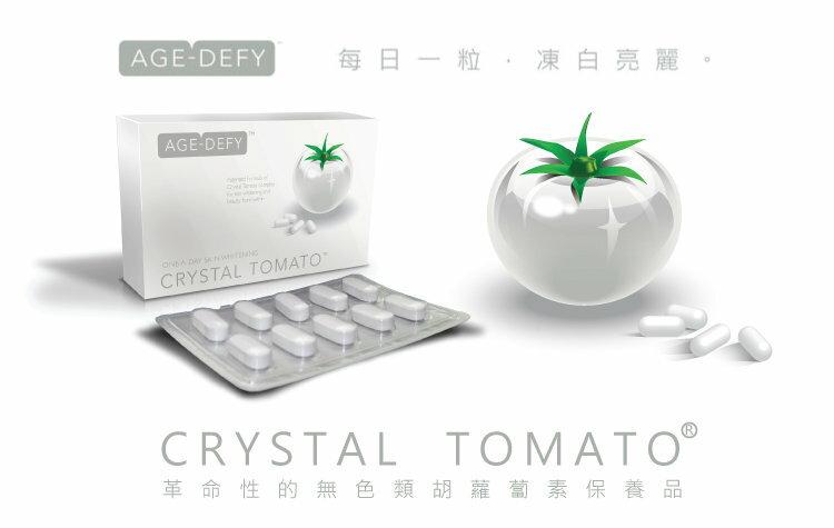 Crystal Tomato ® 水晶蕃茄錠食品  30粒/盒