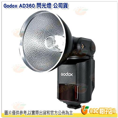 可分期 神牛 Godox AD360 II 閃光燈 FOR CANON 不含電池 公司貨 AD360TTL-C 外拍燈 閃燈 棚燈 攝影燈 瞬間光