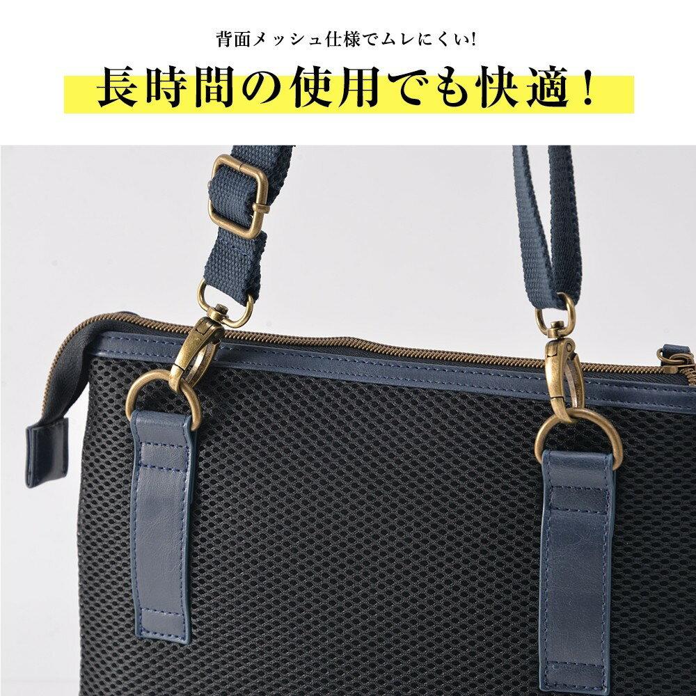 ★台灣現貨Control 日本斜包 新款 個性 時尚 放平板 休閒包 單肩包 4