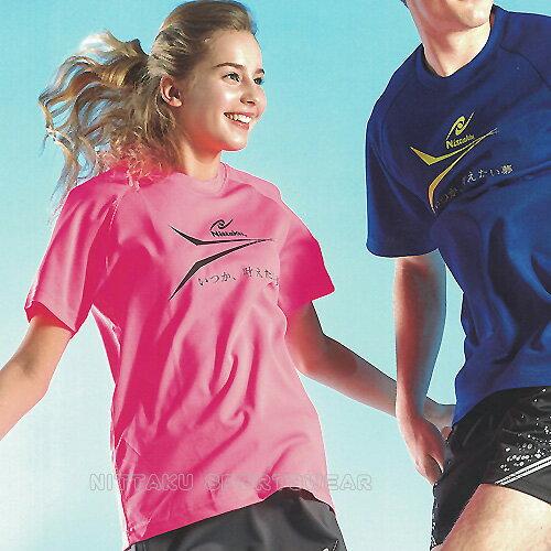 【日本名牌 Nittaku】男女運動休閒吸濕排汗短T恤-深粉#3765