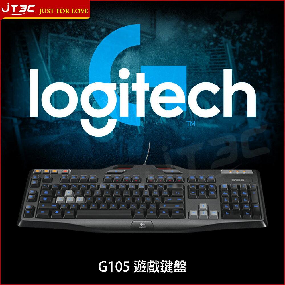 【滿3千15%回饋】 Logitech 羅技 G105 電競遊戲專用鍵盤※回饋最高2000點