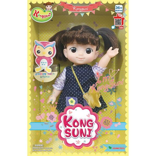《KONGSUNI》KONGSUNI娃娃