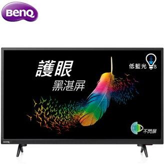 BENQ 32CF300 32吋護眼黑湛屏LED液晶電視 低藍光 不閃屏 +視訊盒DT-145T 買就送海洋風格拖特包