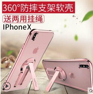 蘋果iPhone66Splus5.5吋非尼膜属倪希360度旋轉支架手機殼