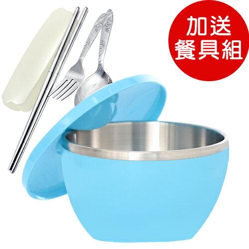 ★送環保餐具組★MoLiFun魔力坊PF系列 316不鏽鋼碗隔熱碗大容量1000ml-天空藍(MF0357B+MF0183)