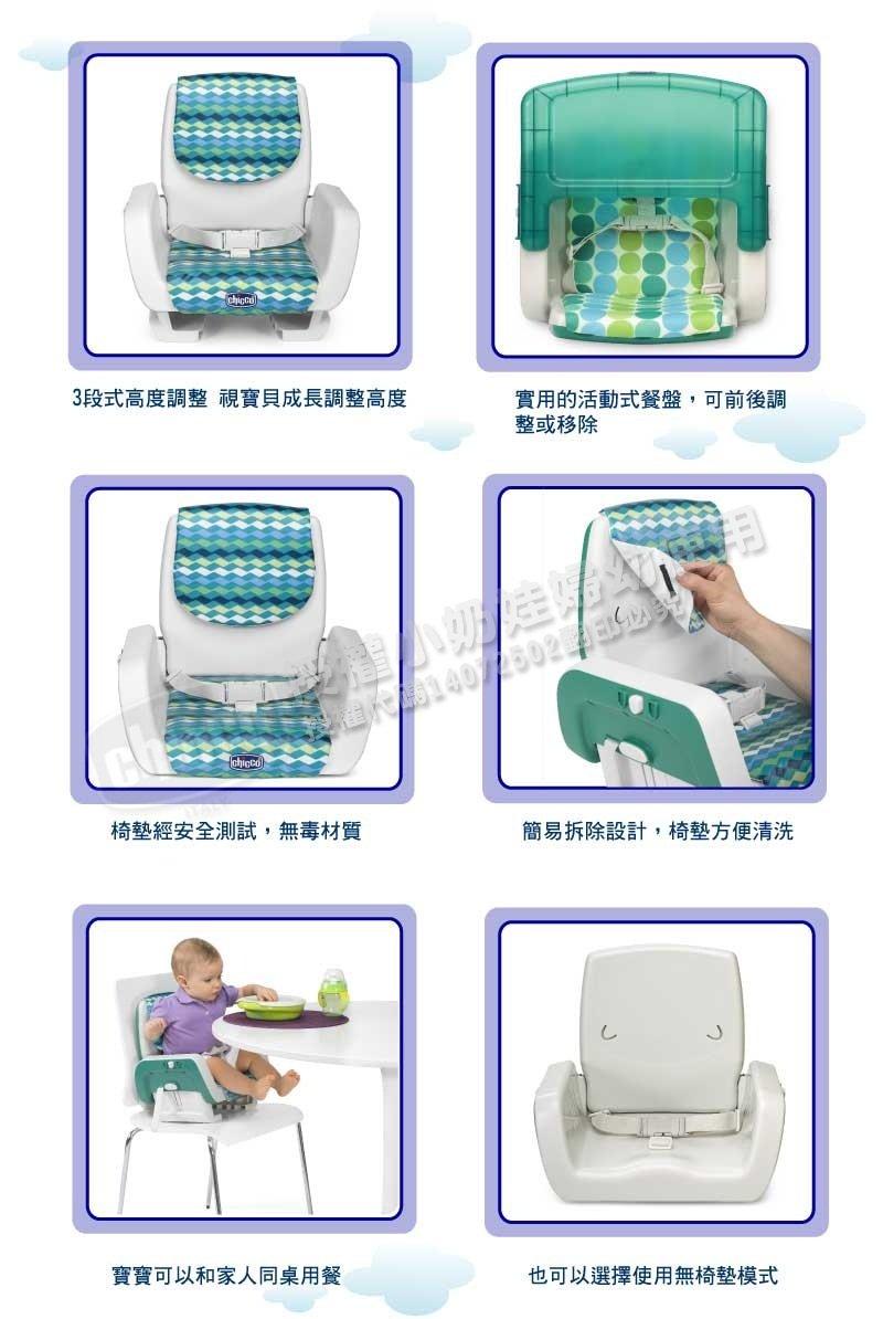 Chicco - Mode 攜帶式兒童餐椅 (波紋灰) 3