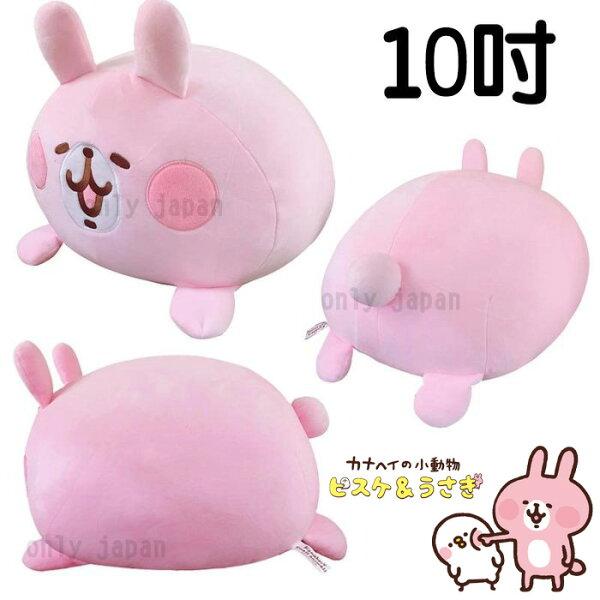 【真愛日本】18081600050軟Q趴姿卡娜赫拉10吋娃-兔兔卡娜赫拉的小動物們兔兔軟q趴姿娃娃抱枕靠枕枕頭