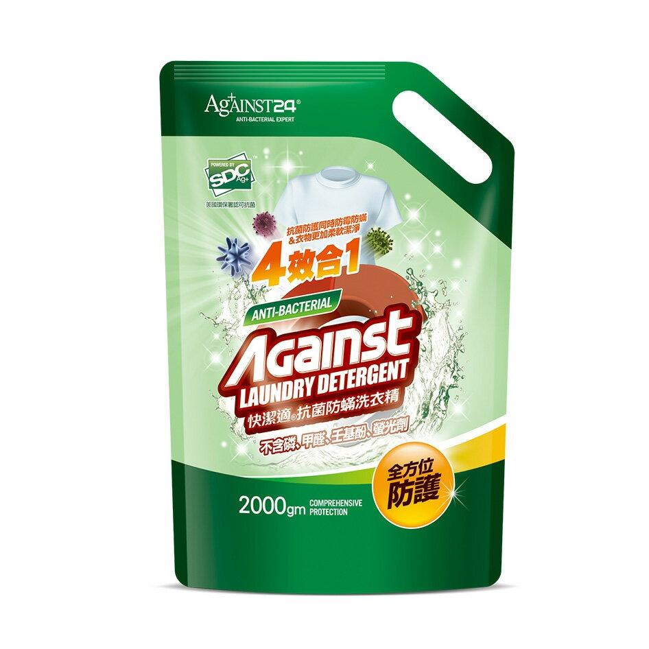 快潔適抗菌防蹣洗衣精-補充 2000ml