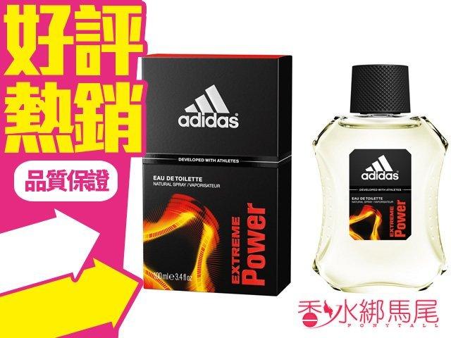 Adidas Extreme Power 愛迪達 極限動力 運動男性淡香水 100ml◐香水綁馬尾◐
